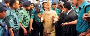 nizami rahman bangledeş islami lideri